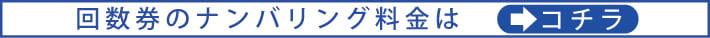 option_number_link.jpg