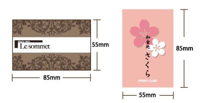 stamp_size_w.jpg