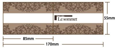 stamp_size_y.jpg