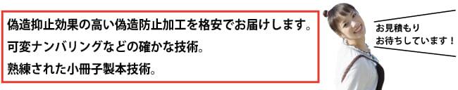 pdf 印刷 コピー防止の透かし