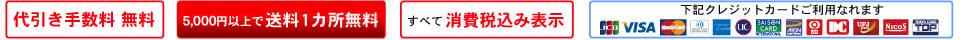 割引券、サービス券、クーポン券、回数券、金券、チケット、チラシ、フライヤーの激安印刷